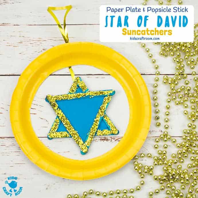 Pretty Star of David Suncatcher craft pin 2